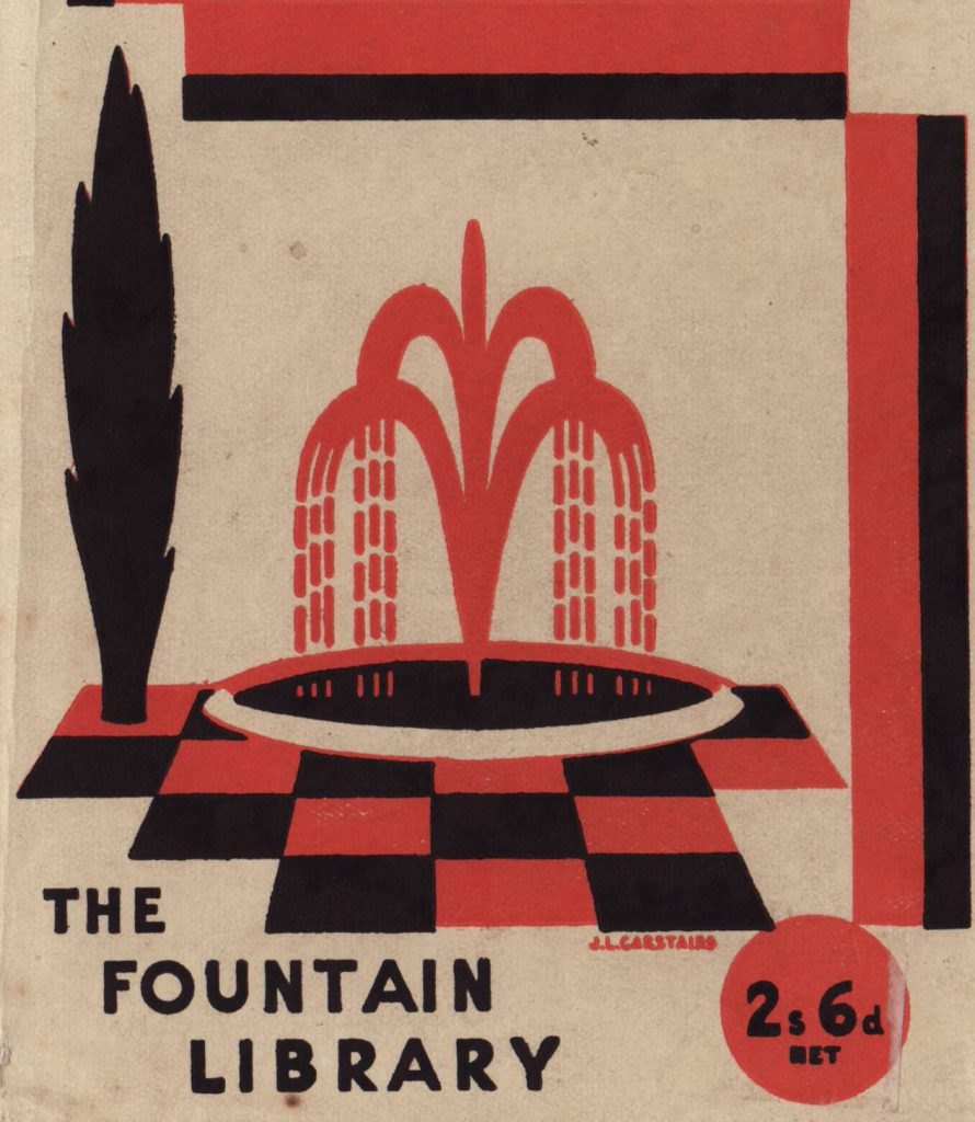 fountain_logo
